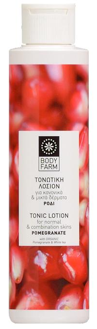 Bodyfarm - Lotiune tonica cu rodie