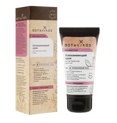 Botavikos - Crema pentru ten sensibil