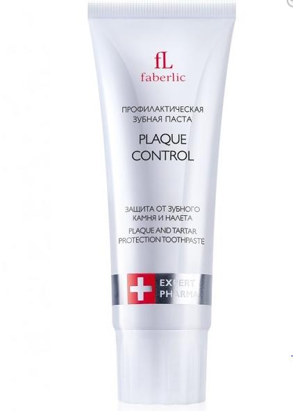 Faberlic - Plaque Control Pasta de dinti profilactica
