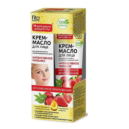 FitoKosmetik - Nutritie intensa Crema pentru fata pentru piele normala si combinata