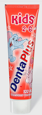 Kaufland - Denta Plus Gel de dinti pentru copii