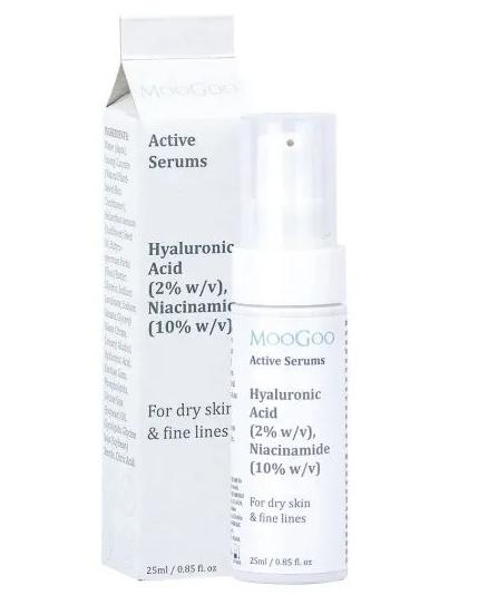 Moogoo - Hyaluronic acid 2% Niacunamide 10% Serum