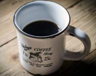 10 beneficii uimitoare pe care le aduce cafeaua