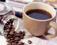 Cafeaua: 7 utilizari neobisnuite