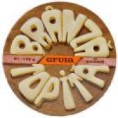 Gruia - Branza topita cu cascaval