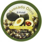 Fennel - Body Butter Avocado Olive