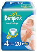 Pampers - Scutece Active Baby