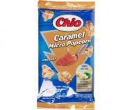 Chio - Popcorn cu caramel