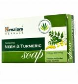 Himalaya Herbals - Sapun solid anti-bacterian cu turmeric