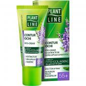 Plant Line - Crema contur pentru ochi cu extract de mur pitic 55+