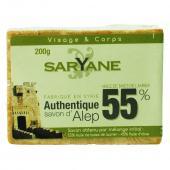 Saryane - Sapun de Alep cu 55% ulei de dafin